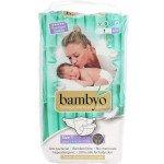 Bambo | Luiers 1 | New Born | 2-4 kg | 28 stuks